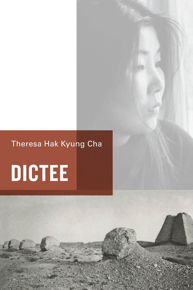 Dictee's cover